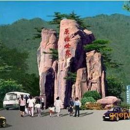 郑州假山丨河南郑州假山