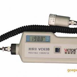 VC63B胜利VICTOR分体式测振仪VC-63B振动计