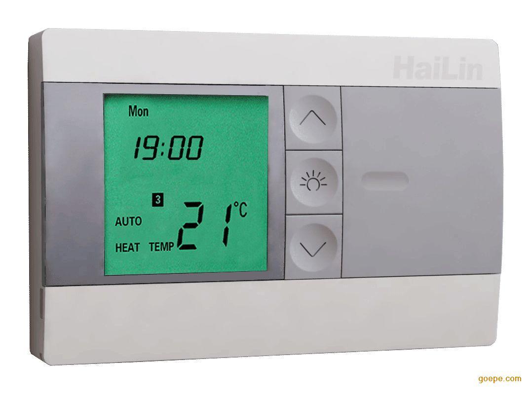 海林地暖温控器