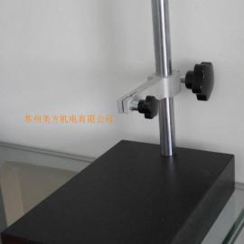 大理石表座200*300mm 高精度型 大量现货