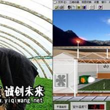 温室环境智能监控系统