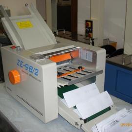 成都折纸机,成都自动折纸机,成都两折盘自动折页机