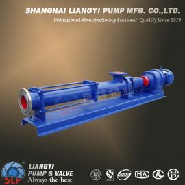耐腐蚀螺杆泵 不锈钢螺杆泵 防腐螺杆泵