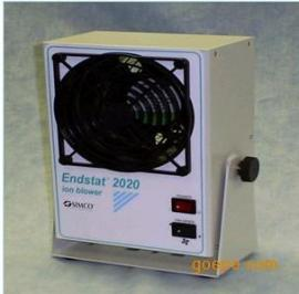 SIMCOEndstat2020离子风机
