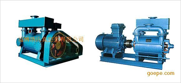 2BEA-202型水环式真空泵及压缩机