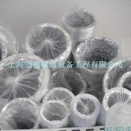 空调专用保温软管、铝箔双层保温软管、塑料软管