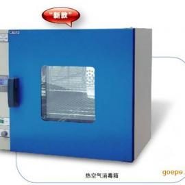 液晶显示干热消毒箱GRX-9073A/热空气消毒箱