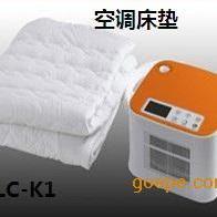 空调床垫厂家,空调床垫零售价格,空调床垫批发