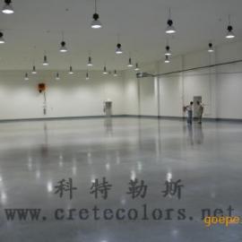 混凝土固化剂供应商