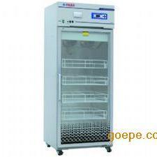 血液冷藏箱XC-588L