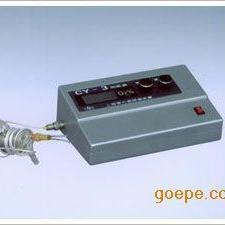 CY-3测氧仪/数字显示测氧仪/上海华光测氧仪
