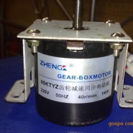 台湾ZHENG电机GEAR-BOXMOTOR马达ZGX24RP ZGA20RS