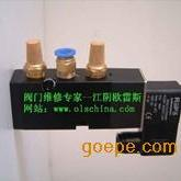 常熟空压机维修_常熟空压机配件_常熟空压机保养