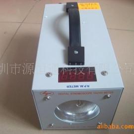 台湾良东LT8009频闪转速计LT-8009频闪仪