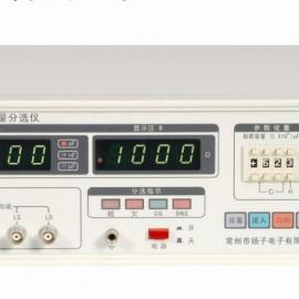 YD-2616C常州扬子电容测量仪YD2616C