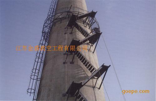 平凉烟囱安装之字梯