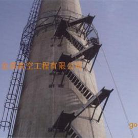 牡丹江烟囱安装检测平台,烟囱安装之字梯,烟囱安装转梯