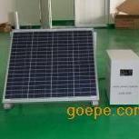 便携分体式多功能太阳能照明系统