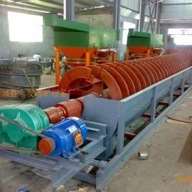 江西螺旋分级机 卧式螺旋分级机价格及工作原理 石城生产厂家