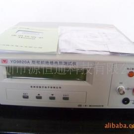 YD-9820A常州扬子程控绝缘电阻测试仪YD9820A