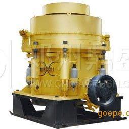 GNY液压圆锥破碎机|液压圆锥破碎机厂家价格|液压式圆锥破碎机