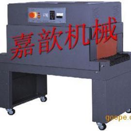 上海热缩包装机 全自动热收缩膜包装机 封切伸缩摸机
