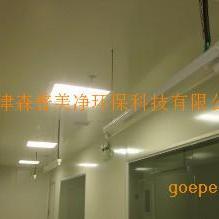室内紫外线杀菌灯