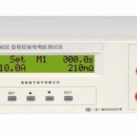 YD-9830A常州扬子程控接地电阻测试仪YD9830A