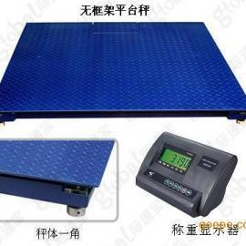 2吨电子地磅,2吨地磅厂家,2吨地磅价格