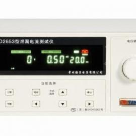 YD-2653A常州扬子1KVA泄漏电流测试仪YD2653A