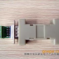 智华电子485转换器(USB转232/485)