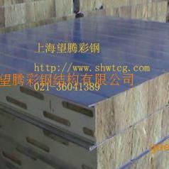 岩棉烘道板―岩棉烘道夹芯板―上海望腾