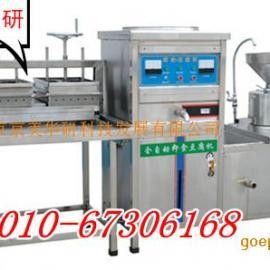 全自动小型豆腐机_全自动豆腐机出售