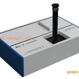 WSL-2比较测色仪(罗维朋比色计)