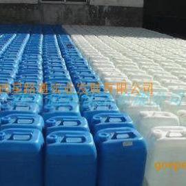 山西磷化液|磷化液直�N