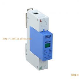 AM-48DC直流电源防雷器