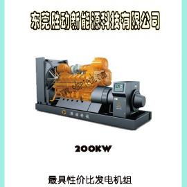 200KW东莞沼气发电机组sdne200kW沼气发电机