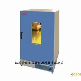 天津电热鼓风干燥箱高温烘箱