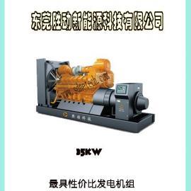 400KW东莞沼气发电机组 GF1 400kw沼气发电机