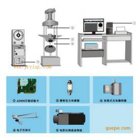 万能材料试验机改造与升级