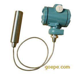投入式液位变送器广州迪川专业生产,智能一体液位变送器