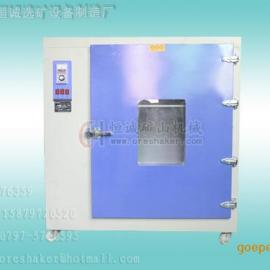 工业烘箱-工业烤箱-干燥箱-鼓风干燥箱-恒温干燥箱|