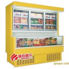 杭州冷藏柜 杭州冷藏柜厂家 杭州冷藏柜价格