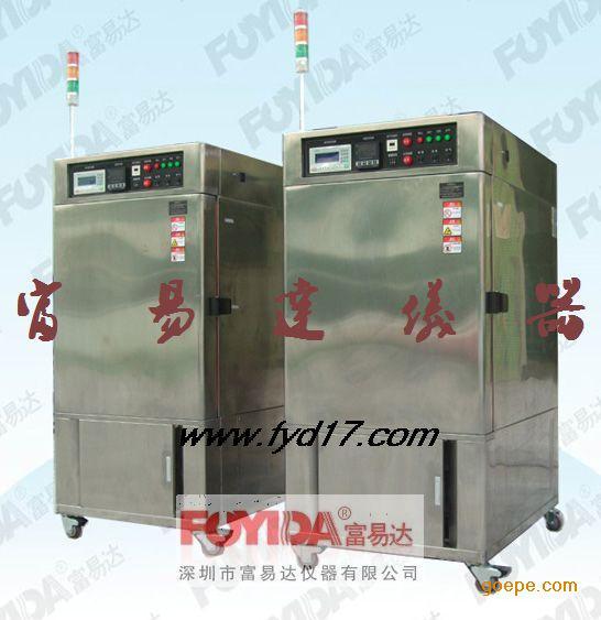 富易达无尘无氧化烘箱|TOG225充氮洁净烤箱