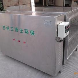 硫化氢废气净化