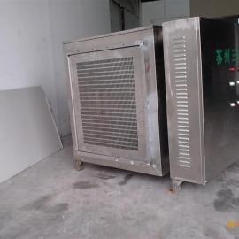 污水硫化氢净化设备