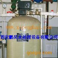 富莱克5000电子型软水器控制阀