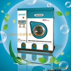 上海石油干洗机价格,绿色环保石油干洗机,小型干洗店干洗机