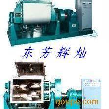 供应(玻璃胶基胶制作专用)玻璃胶捏合机,玻璃胶生产设备