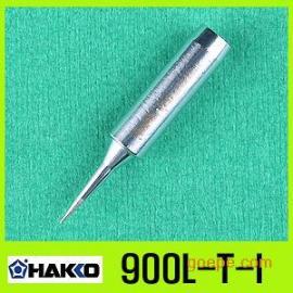 白光900L-T-I烙铁头|格润烙铁头|天津烙铁头